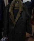 Дубленка мужская, 2 шт. т. коричневая и черная, мужская одежда для дома и отдыха интернет магазин, Ярково