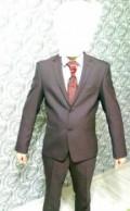 Мужской белый свитер с рельефным узором, костюм, Адамовка
