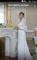 Свадебное платье продам или прокат, штаны размеры европа, Шуя