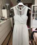 Платье Little Mistress, домашняя одежда для женщин интернет магазин большие размеры, Салтыковка