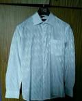 Levis свитшот купить, рубашка, Борское