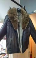 Натуральная фирменная дублёнка Konzelmann, мужские кофты с высоким воротником, Шемурша