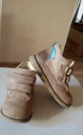 Ботинки ортопедические, Оранжереи
