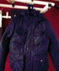 Мужская летняя одежда для офиса, зимняя куртка, Буланаш