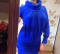 Свадебное платье полностью из кружева, платье-свитер размер Sm, Севастополь