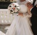 Мужское утягивающее белье для живота slim, свадебное платье, Благодарный