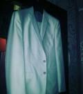Дубленки мужские светлые, красивый костюм с серебристым оттенком, Бузулук