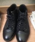 Мужские ботинки Kiss Moon, мужские зимние обуви, Ростов-на-Дону