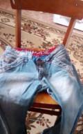 Куртки мужские jums, джинсы, Кимовск