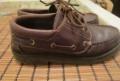 Отличные кожаные туфли, Киевское