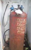 Газовые баллоны, Малоярославец