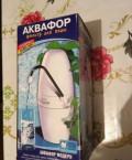 Фильтр для воды aquaphor, Параул