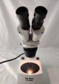 Микроскоп YA XUN YX-AK02, Томск