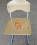 Детский стол и стул, Дальнегорск