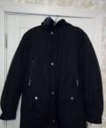 Куртка мужская зимняя, мужской костюм размеры, Рязань