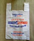 Пакеты майка из Магнитки в Ростов-на-Дону, Ростов-на-Дону