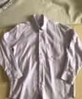 Рубашка Pierre Cardin мужская, мужской костюм на выпускной бал, Краснодар