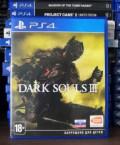 Dark souls 3 для PS4, Строитель