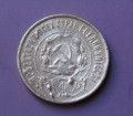 Редкий брак Монета 50 коп. 1922 года, Пенза