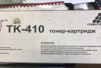 Картридж- тонер ТК-410 новый
