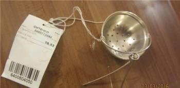Серебряное ситечко - ионизатор