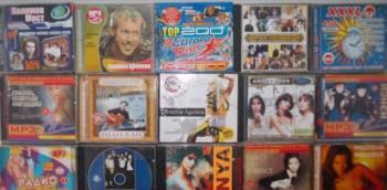 MP3 Диски с музыкой, 50 штук