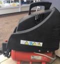 Воздушный компрессор Fubag