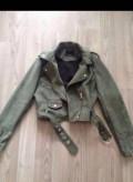 Куртка- косуха, платье ниже колена черное, Балашиха