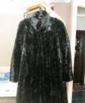 Шуба норковая р.46-48, вечернее коктейльное платье черно-белое атласное, Новоегорьевское