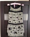 Длинные платья невысокий рост, платье, Исилькуль
