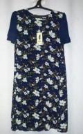 Платье новое. шифон, купить платье от российских производителей в интернет магазине, Пятигорск