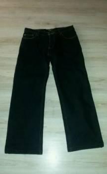 Толстовка на меху с капюшоном женская, джинсы мужские утепленные