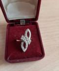 Кольцо с бриллиантами, Кисловодск