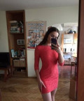 Платье из кружева, купить брендовую одежду для мужчин в интернет магазине, Москва
