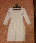 Белые платья в пол цены, продам платье в идеальном состоянии, Ельцовка