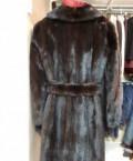 Норковая шуба 44-48 р-ра, модели платьев на высоких девушек, Прибрежный