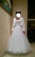 Купить женскую одежду для большого тенниса, свадебное платье и шубка, Тверь