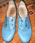 Купить угги женские со стразами, туфли женские, Усть-Катав