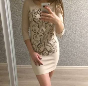 Платье бежевое, купить одежду со скидкой италии