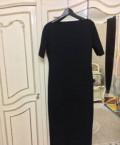 Платье Zara, платье рубашка в полоску до колен, Дербент