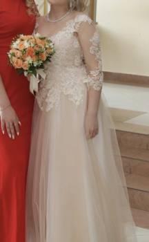 Imperial бархатное платье купить, платье свадебное