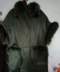 Пуховик, спортивные костюмы со стразами больших размеров, Советское