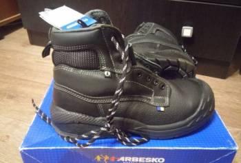 Мужская обувь adidas, ботинки arbesko 422 (новые)