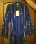 Продам новый мужской халат, футболки кельвин кляйн оригинал купить, Сердобск