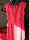 Летняя одежда ответы, платье, Тула