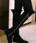 Сапоги зима, обувь на танкетке с открытым носком, Чебоксары
