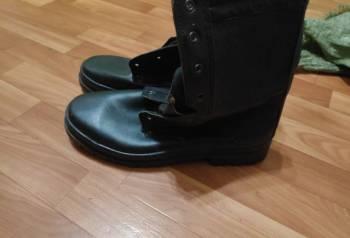 Интернет магазины спортивной обуви россия, берцы