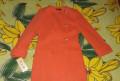 Платья из хлопка модели, новое кашемировое красивое пальто на весну, 46р, Ульяновск