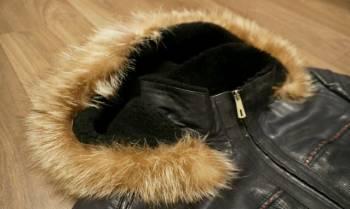 Куртка кожаная зимняя, свитшот россия живет скоростями