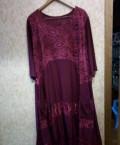Платье, синее платье с белым воротником 58 размера, Тула